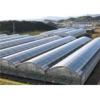 Buy cheap Poly Plastic Greenhouse Film Moisture Proof , Blow Molding Processing Type from wholesalers