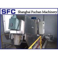 Buy cheap Stainless Steel Dewatering Screw Press Machine For Sewage Treatment ISO9001 from Wholesalers