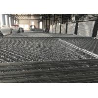 """Buy cheap 6'x9.5' chain link fence panels 1""""⅗/ 1.600inch/40.00mm 6'/1830mm x 9.5'/2900mm chain mesh aperture2½"""