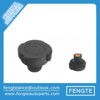 China For BMW Automobile Fuel Tank Cap From China Supplier on sale