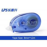Quality Custom Printed Adhesive Glue Tape with Cushion Grip for Envelope School wholesale