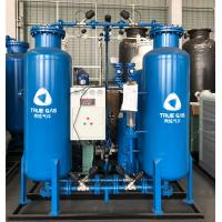 Buy cheap TY 150 99.999% Nitrogen Gas Generation System For Fastener Annealing Heating from wholesalers