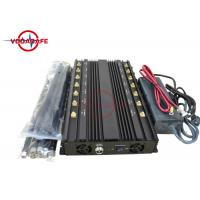 Buy cheap 10 - 60m Cover Radius Cell Signal Blocker , Mobile Signal Jammer Device 40W Full Frequency from Wholesalers