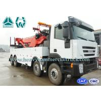 Buy cheap LHD Multi - Way Valve 50 Tons Wrecker Tow Truck To Remove Obstacles from Wholesalers