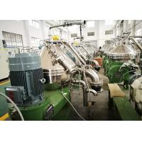 Buy cheap Antiseptic Material Disc Oil Centrifuge Separator High Rotating Speed For Vegetable Oil from Wholesalers