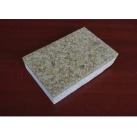 Buy cheap Eco-Friendly Decorative Insulation Board / Custom Soundproof External Insulation Boards from Wholesalers
