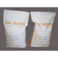 Buy cheap High Pure Zinc Acetate Anhydrous CAS NO.5970-45-6 For photographic industry from Wholesalers