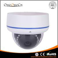 Buy cheap Surveillance 3 / 1 SONY CCD Analog CCTV Camera 600TVL For Outdoor from Wholesalers