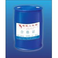 Buy cheap Aluminium Dihydrogen Phosphate Al(H2PO4)3 Price from wholesalers