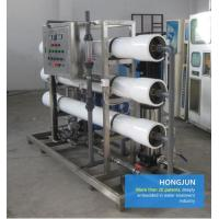 Buy cheap Automatic PLC Industrial Water Treatment Equipment 0.25-30 Tph Capacity from Wholesalers