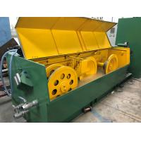 Buy cheap Aluminium Rod Breakdown Machine With Online Annealing Machine Free Rod Type Traversing from Wholesalers