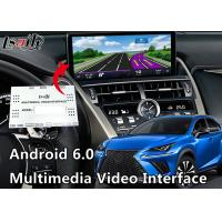 Buy cheap Android 6.0 Navigation Box Car Navigation Box For Lexus 2013-2018 NX / RX from Wholesalers
