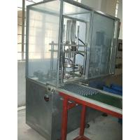 Buy cheap 300W 380V machine to produce ptfe banded piston , fully automatic from wholesalers