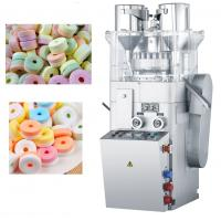 Buy cheap Double Color Whistling Sugar / Candy Tablet Press Machine , Ring Shape Tablet Maker Machine from wholesalers