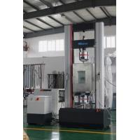 WDW-200 Microcomputer Control Electronic Universal Testing Machine, High temperature cabinet