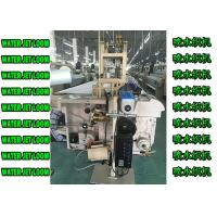 Quality Textile Weaving Water Jet Loom Machine , Industrial Weaving Loom Machine wholesale