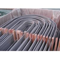 Buy cheap A213 SA213 TP310S Stianless Steel Cold Drawn Heat Exchanger Tube from wholesalers