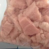 Buy cheap Big pink BK-MDMA,BK-MDMA crystal,skype:alisa.zhang25 from Wholesalers