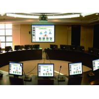 Buy cheap 101 Inch Electromagnetic Classroom Interactive Whiteboard with Software , Narrow Edge Board from Wholesalers