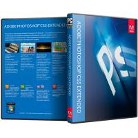Buy cheap Windows Full Version Adobe Photoshop CS5 Extended software from Wholesalers