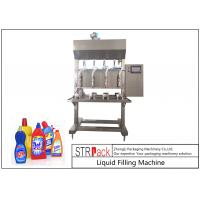 Buy cheap Semi Automatic Liquid Filling Machine / Time Gravity Bottle FillerFor Pesticide from Wholesalers