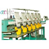 Buy cheap Commercial Tubular Embroidery Machine With Multi-language Operating Interface , 6 Heads from Wholesalers