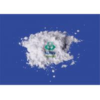 Buy cheap High Purity Bodybuilding Supplements Powders Creatine HCL For Malnutrition from Wholesalers