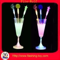 Buy cheap flashing led cup from Wholesalers