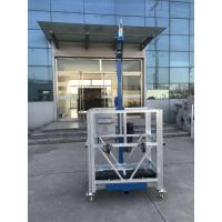 Buy cheap L strirrup Aluminum / Hot Galvanized / Steel Painted 250kg Single Man Suspended Platform from wholesalers