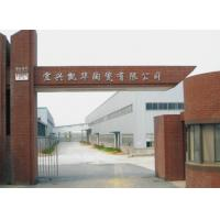 Yixing kaihua Ceramics co.,ltd