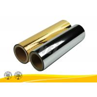 Buy cheap High Performance Gold Silver Polyester Film Multiple Extrusion Processing from Wholesalers