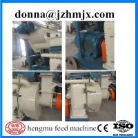 Quality Hot sale waste recycle wood pellet fuel making machine directly factory for sale