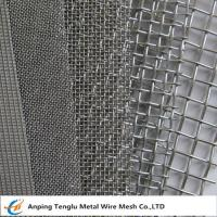 Buy cheap Steel Wire Mesh-Welded & Woven| for Construction Cracking, Wall Insulation from wholesalers