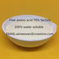 Buy cheap Hot sales plant origin amino acid 70% powder  factory from Wholesalers