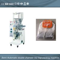 Quality Low Price Double Chamber Tea Bag Packing Machine Semi-automatic wholesale