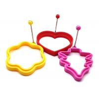 Buy cheap No Stick Egg Poacher Silicone Cooking Utensils  Egg Fried Ring Moud from Wholesalers