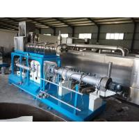 Buy cheap 5000kgs/h Egypt  fish farm twin screw extruder fish feed processing machine from Wholesalers