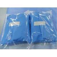 Buy cheap Paediatric Disposable Surgical Packs 45gsm - 55gsm Thickenss CE Certification from Wholesalers