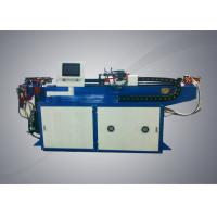 Buy cheap Pipe Bending Equipment , 2 Axis Steel Pipe Bending Machine For Motorcycle from wholesalers