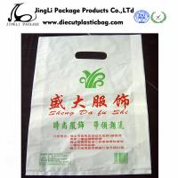 Buy cheap Small Durable packing plastic bags for Clothes , dissolvable shopping plastic bags from Wholesalers