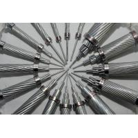 Buy cheap ASTM B232 Bare ACSR Conductor Sparrow Sparate For Power Station , Construction from Wholesalers