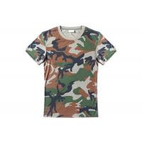 Buy cheap Woodland Army Military Police T Shirts With 100%Polyester Bamboo Material from Wholesalers