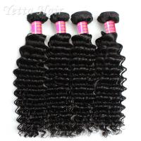 Buy cheap Malaysian Deep Curly 6A  Virgin Hair Full Head With Soft and Luster from Wholesalers