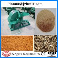 Buy cheap Made-in-China ISO approved wood pellet machine from Wholesalers