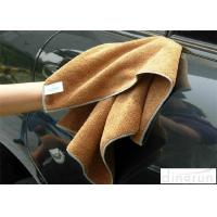 Quality Multi Functional Durable Microfiber Auto Detailing Towels 40x40cm for sale