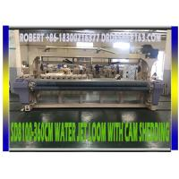 Quality Polyester Bed Sheets Weaving Water Jet Loom Machine 11 Feet Width Shuttleless wholesale