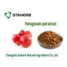 Buy cheap Organic Pomegranate peel Extract Powder 90% Ellagic Acid  antioxidant, anti-mutagen and anti-cancer properties from Wholesalers