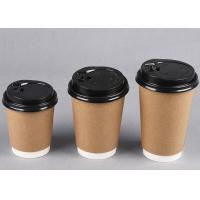 Buy cheap 8oz 12oz 16oz Insulated Disposable Coffee Cups With Lids , Logo Custom from Wholesalers