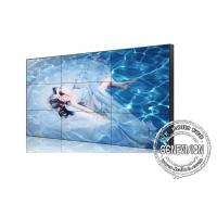 Buy cheap 55 Inch Digital Signage Video Wall 1.8Mm Super Narrow Bezel 4K UHD for government / Police from wholesalers