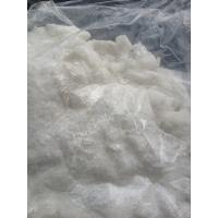 Buy cheap 2-PTC/R-MDMA supplier from Wholesalers